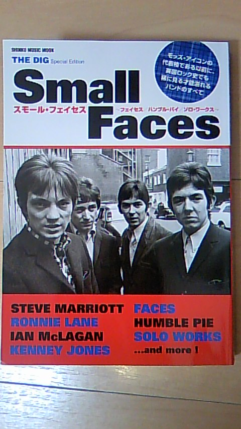 Book_about_Small_Faces