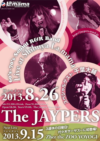 THE_JAYPERS_20130826_Lamama.jpg