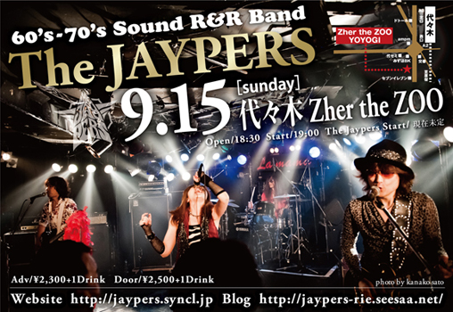 THE_JAYPERS_20130915_ZherTheZooYoyogi.jpg